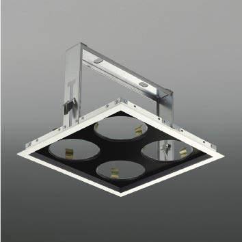 コイズミ照明 KOIZUMI 店舗用 ユニバーサルダウンライト【XE91684E】[新品]