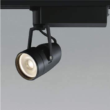 コイズミ照明 KOIZUMI 店舗用 スポットライト【XS48242L】[新品]