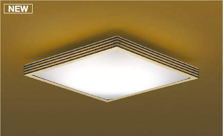 コイズミ KOIZUMI 照明 住宅用 和風照明【AH48739L】[新品]