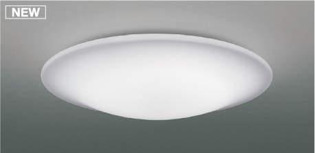 コイズミ KOIZUMI 照明 住宅用 シーリングライト【AH48806L】[新品]