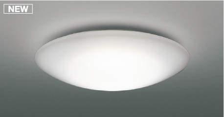 コイズミ KOIZUMI 照明 住宅用 シーリングライト【AH48992L】[新品]
