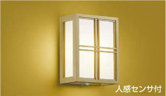コイズミ KOIZUMI 照明 住宅用 和風照明【AU37699L】[新品]