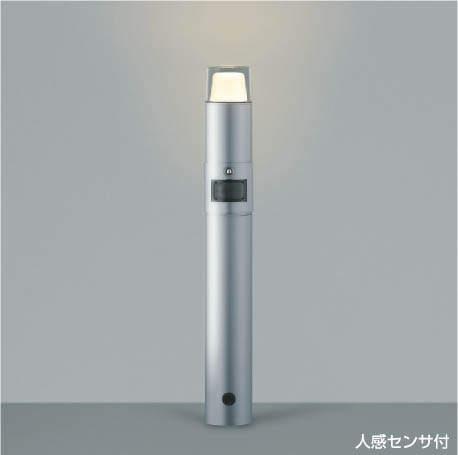コイズミ照明 KOIZUMI 住宅用 エクステリアライト【AU42255L】[新品]