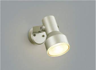 コイズミ照明 KOIZUMI 住宅用 エクステリアライト【AU45245L】[新品]