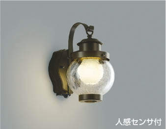 コイズミ照明 KOIZUMI 住宅用 エクステリアライト【AUE647096】[新品]