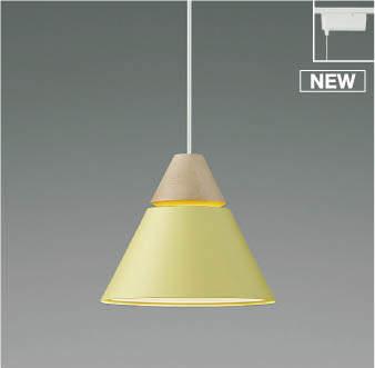 コイズミ KOIZUMI 照明 住宅用 LED一体型 非調光 プラグタイプ 電気工事不要タイプ【AP50632】[新品]