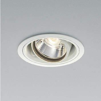 コイズミ KOIZUMI 照明 店舗用 LED single CORE 調光タイプ ユニバーサルタイプ【XD46245L】[新品]