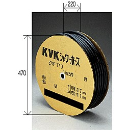 KVK シャワーホース 黒 25m【ZKF170S-25】【ZKF170S25】[新品]【NP後払いOK】