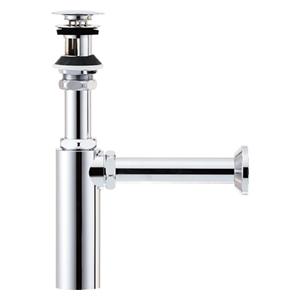 KVK 壁排水ボトルトラップ【VR708PAC】[新品]