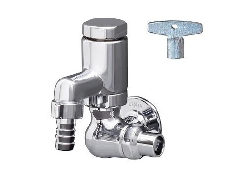 LIXIL リクシル 【LF-15GV-13】 シリーズ名: シリーズ外 品名: 横形バキューム付カップリング水栓[新品]