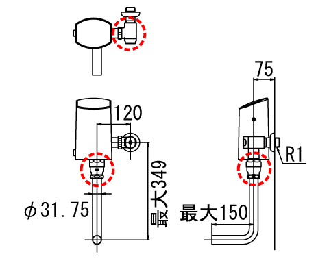 LIXIL リクシル 【OKC-50U-C】 シリーズ名: オートフラッシュC 品名: オートフラッシュC セパレート形 自動フラッシュバルブ(壁給水形)(中水用)[新品]