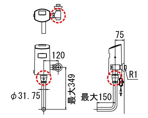 LIXIL リクシル 【OKC-50US-C】 シリーズ名: オートフラッシュC 品名: オートフラッシュC センサー一体形(壁給水形)(中水用)[新品]