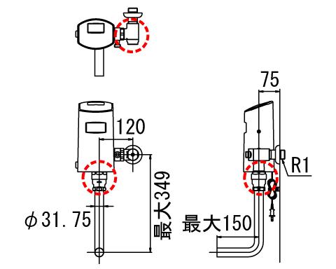 LIXIL リクシル 【OKC-50USCW】 シリーズ名: オートフラッシュC 品名: オートフラッシュC センサー一体形 シャワートイレ自動洗浄対応(壁給水形)[新品]