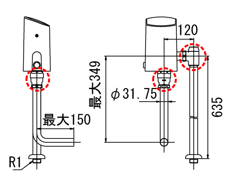 LIXIL リクシル 【OKC-53U】 シリーズ名: オートフラッシュC 品名: オートフラッシュC セパレート形 自動フラッシュバルブ(床給水形)[新品]