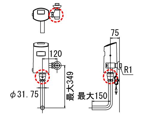 LIXIL リクシル 【OKC-60US-C】 シリーズ名: オートフラッシュC 品名: オートフラッシュC センサー一体形(壁給水形)(中水用)[新品]