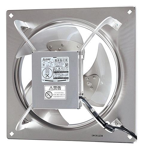 三菱 換気扇 有圧換気扇 産業用【EF-40DSXB3】厨房・下水処理場・塩害地域用[新品]