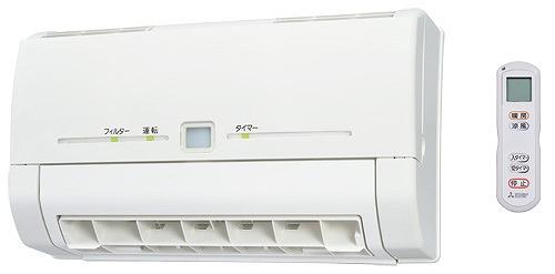 三菱 換気扇 バス乾WD-240BK【WD-240BK】【WD240BK】[新品]