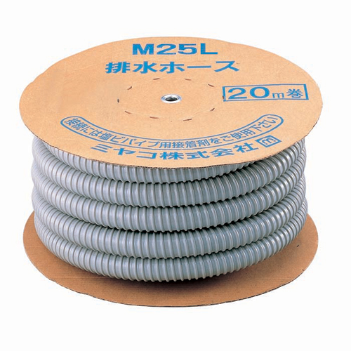 ミヤコ MIYAKO M25L排水ホース 20M【M25L】寸法 30×20m キッチン配管部材【メーカー直送のみ・代引き不可・NP後払い不可】[新品]