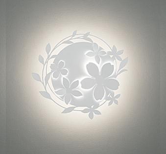 オーデリック ブラケットライト 【OB 255 160】【OB255160】[新品]