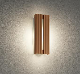 オーデリック ODELIC【OG254745LC】外構用照明 エクステリアライト ポーチライト[新品]