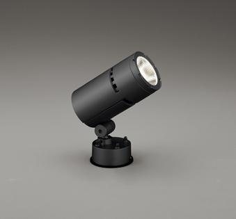 オーデリック スポットライト 【OG 254 756】 外構用照明 エクステリアライト 【OG254756】 [新品]