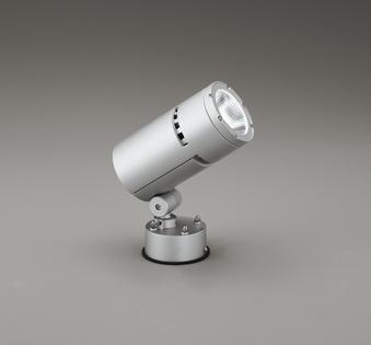 オーデリック スポットライト 【OG 254 763】 外構用照明 エクステリアライト 【OG254763】 [新品]