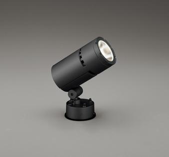 オーデリック スポットライト 【OG 254 764】 外構用照明 エクステリアライト 【OG254764】 [新品]