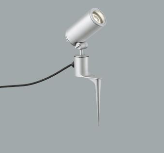 オーデリック ODELIC【OG254858】外構用照明 エクステリアライト スポットライト[新品]