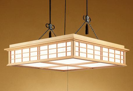 オーデリック 和照明 【OP 252 160】【OP252160】 和室[新品]