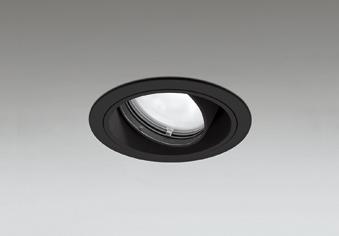 オーデリック ダウンライト 【XD 403 404H】 店舗・施設用照明 テクニカルライト 【XD403404H】 [新品]