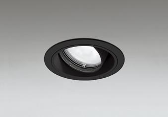 オーデリック ダウンライト 【XD 403 410H】 店舗・施設用照明 テクニカルライト 【XD403410H】 [新品]
