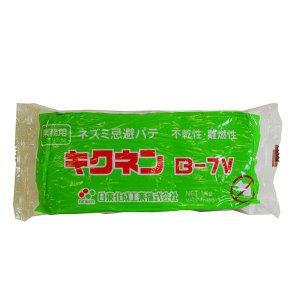 日東化成工業 ネズミ忌避パテ キクネン 1Kg×10個/箱 B-7V