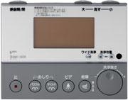 INAX LIXIL・リクシル リモコン 354-1058Aの代替品ボタンマーク違います【354-1058B】【3541058B】[新品]