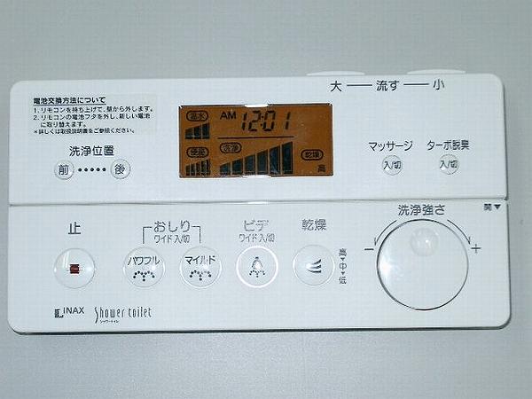 INAX/イナックス/LIXIL/リクシル 水まわり部品 リモコン[354-1338] 電池・ビスなし トイレ 【354-1338】[新品]