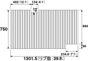 パナソニック 風呂フタ(長辺1301.5×短辺750:巻きフタ:長方形:切り欠きあり) 【GA141JMRC】 [納期2~4週間] [新品]