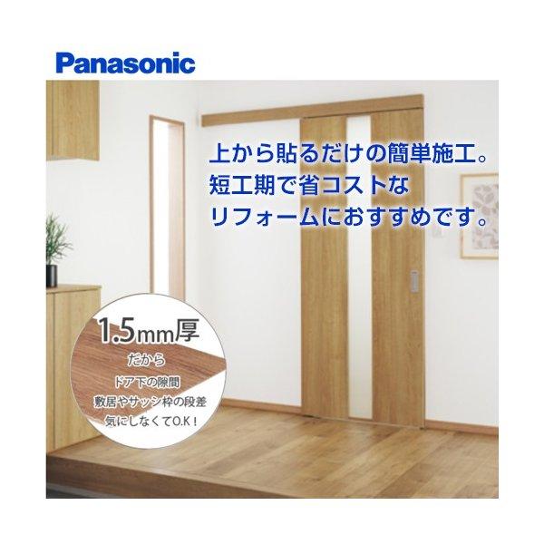 【ラッピング無料】 パナソニック Panasonic WPBリフォームフロア 1ケース24枚入り KEBT1V1, オオサキ 448d643c