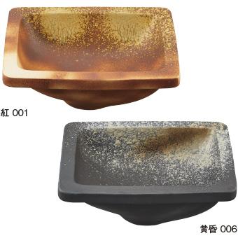 三栄水栓[SANEI]【HW2024-016】洗面器[新品]