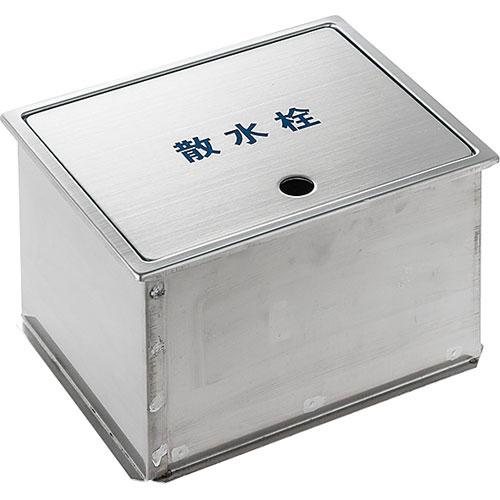 三栄水栓[SANEI] 散水栓ボックス【R8120】[新品]