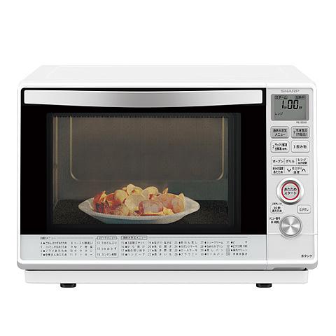 シャープ[SHARP] 過熱水蒸気オーブンレンジ<総庫内容量:23L(1段調理)> Wホワイト系【RE-SS9D-W】[新品]