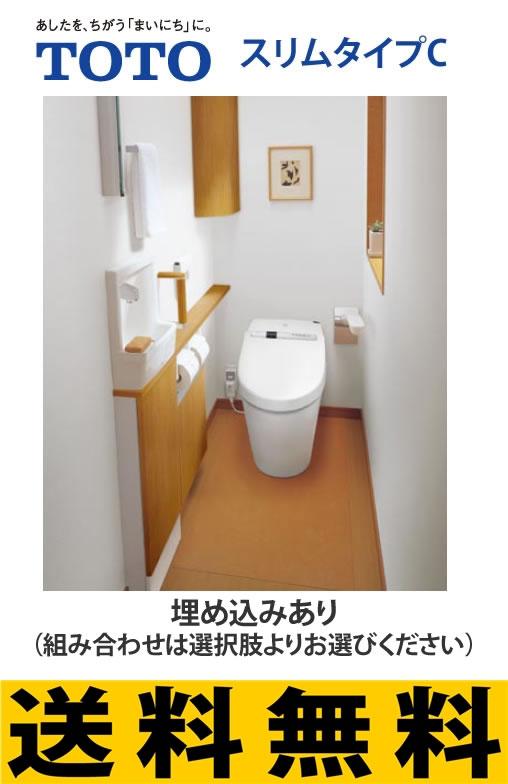 TOTO スリムタイプC 埋込あり 手洗器単体タイプ【ULD21】[新品]
