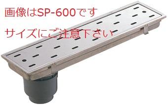 【SP-800W】トラッピー 浅型トラップ - 点検口 棚柱 床下収納庫なら信頼のSPGブランド 株式会社サヌキ