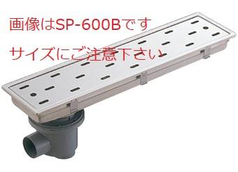 【SP-250B】 トラッピー 偏心トラップ 点検口 棚柱 床下収納庫なら信頼のSPGブランド 株式会社サヌキ [新品]