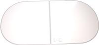 タカラスタンダード 風呂フタ(2枚組) フロフタMZS-16 W【10193675】[新品]※納期約2週【NP後払いOK】