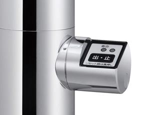 トクラス 浄水器・整水器 【OHB10J】 [新品]【RCP】