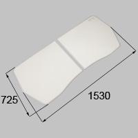 LIXIL リクシル トステム 浴槽組みフタ(2枚組み)【商品コード:RTPS012 内容物:本体×1 ホワイト 】[新品]