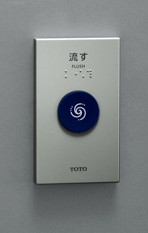 TOTO 無線スイッチユニット 【TES47MR#BES】 (シルバー) 便器洗浄 タッチスイッチ [新品]