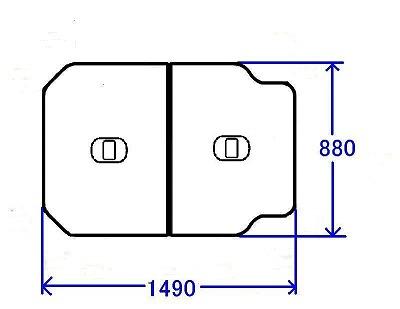 TOTO 浴室部品・補修品 風呂ふた 風呂ふた 把手付き組み合わせ式ふろふた(外寸:1490×880mm)【PCF1500R-NW1】 TOTO【PCF1500RNW1】[新品], セブントゥーセブン:ee7ba102 --- sunward.msk.ru