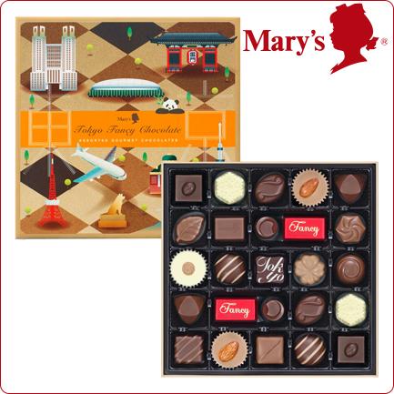 Tokyo fancy chocolate 25 pieces
