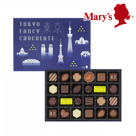 24 Tokyo fancy chocolate case