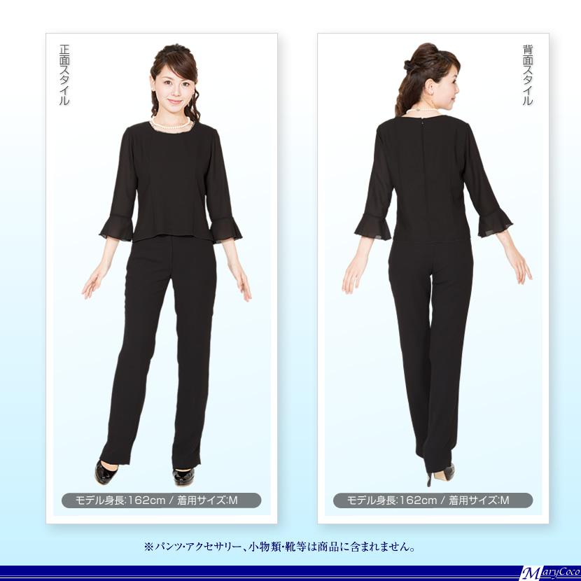 Ss-17b 胸部 bijouairliesi 馮上衣 (黑色)